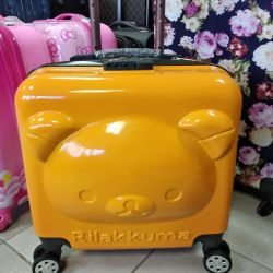Suitcase Relacum. Delivery is free