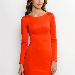 Yeni elbise Insiti