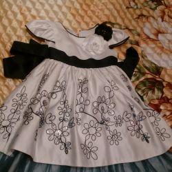 Φόρεμα για πριγκίπισσα