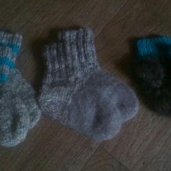 Κάλτσες με τρίχα σκύλου 3-6 χρόνια