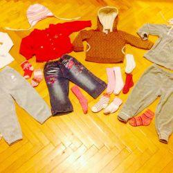 Pachet de haine pentru fete