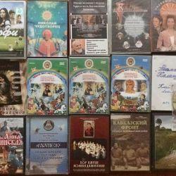 DVD на православную тематику, фильмы, мультфильмы