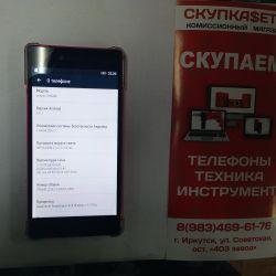 Sony Z90 phone
