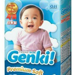 Diapers M 6-11kg 64 pcs Genki