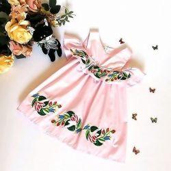Rochie nouă de vară