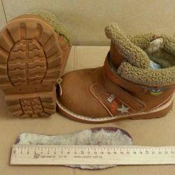Μπότες για παιδιά 31π. Χειμώνα