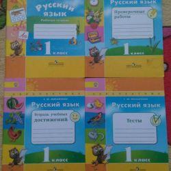 Set of workbooks