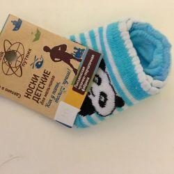 Baby socks for baby