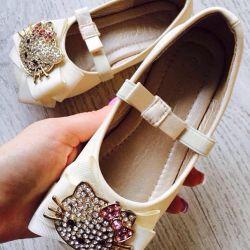 έξυπνα παπούτσια για γιορτές και αργίες