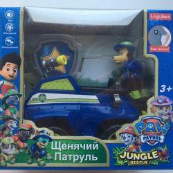 Bir dizi araba yarışçısı Jungle