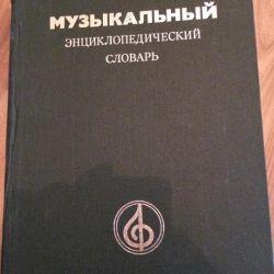 musical encyclopedic dictionary