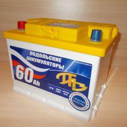 Baterie PODOLSKY 60 Ah Op și PP