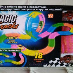 Magic track 366 children