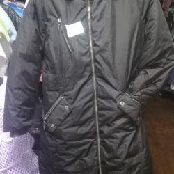 Ceket kış gulliver
