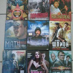 5 DVD discs 9 pcs.
