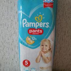 Diapers - panties
