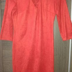 The dress 46r.