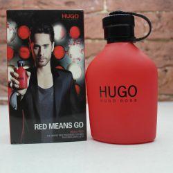 Ο Hugo Boss, ο Hugo Red, ο Hugo Boss