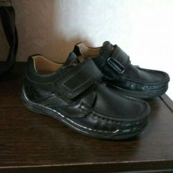 Pantofi pentru un băiat (piele) de-a lungul branțului de 17 cm