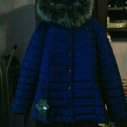 down jacket 58 size