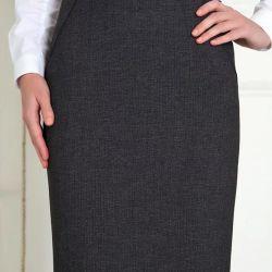 new skirt 58 rr