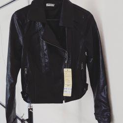 new leather jacket, black leather jacket
