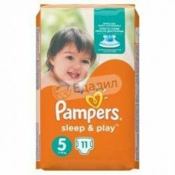 New packaging Pampers sleep & go 5, 11 pieces