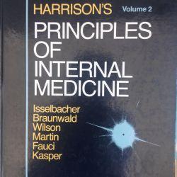 Βιβλία για την Ιατρική του Harrison