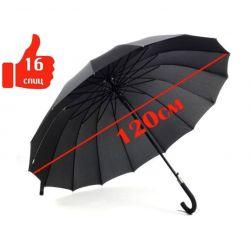 Umbrella cane 16 raggi semiautomatice dispozitiv nou