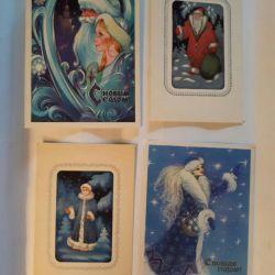 Χριστούγεννα κάρτες