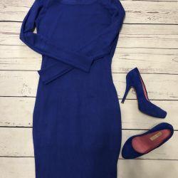 Dress Ideally