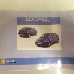 Renault Logan Owner's Manual