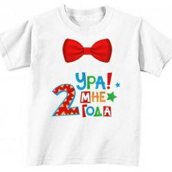 Tişört 2 y