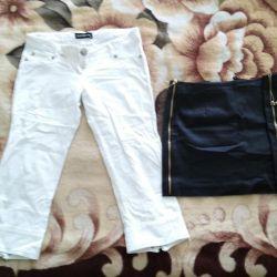 Φούστα και παντελόνια