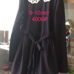 Новое Платье школьное
