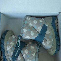 Winter 23/24 rr boots kutika dutiki