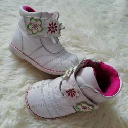Boots masal
