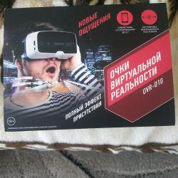 Virtual Goggles OVR-010