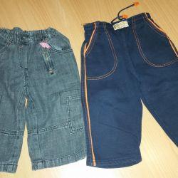 Штанці джинси на рік