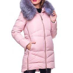 Chanevia κάτω σακάκι. Μέντα και ροζ-S / M / L / XL