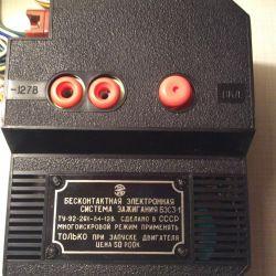 Ηλεκτρονικό σύστημα ανάφλεξης χωρίς επαφή BES-1