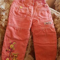 Ben çocuk kadife pantolon satacağım