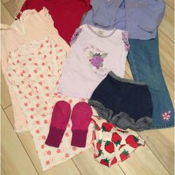 Package clothes I4.4