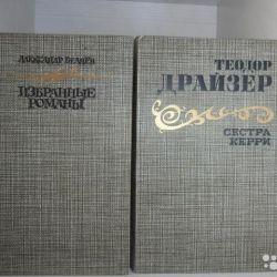 Много книг 5