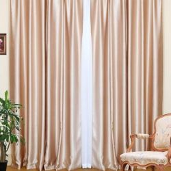 Shannon curtain set beige