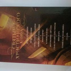 CD Shrines of the Christian world