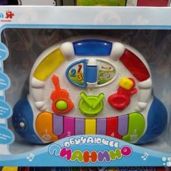 Educational Musical Toy for your kids.