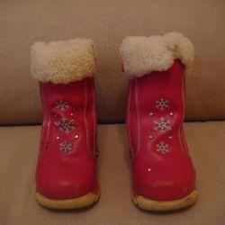 winter boots (fast walker)