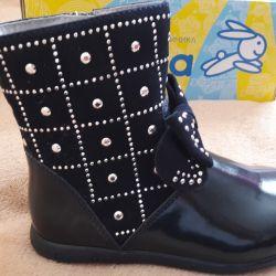 Kapika boots