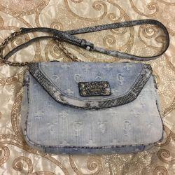 Τσάντα εικασίας